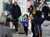 帰省ラッシュ お正月は古里で 東北新幹線ピークは30日