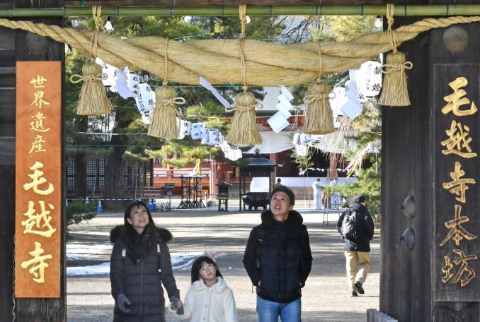 新年を前に住民有志らが山門に飾り付けたしめ縄=28日、平泉町・毛越寺