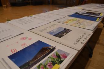 住田高生が製作した町の魅力や現状を伝えるガイドブック