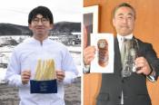 岩手の美味 優れた食材日本一 生ハムとホワイトアスパラ