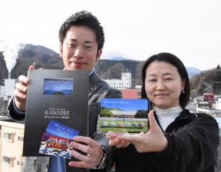 釜石市が支援への感謝を伝えるため送付している「釜石サンキューカード」