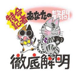 長野知事、鳥居修復寄付呼び掛け 政教分離違反と指摘も