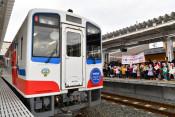 陸中山田―津軽石が再開 台風19号被害の三鉄6割復旧