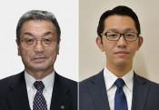 県議選 再選挙あす投票 二戸選挙区