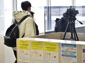 検疫所を通過する中国・上海から到着した乗客=18日、花巻市・花巻空港