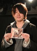 県内若手ミュージシャン結集 楽曲CDきょう発売