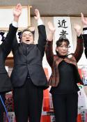 山下氏が初当選 県議選二戸選挙区再選挙