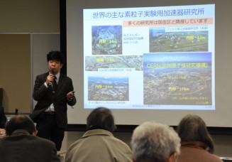 ILCの安全対策を紹介する道園真一郎教授