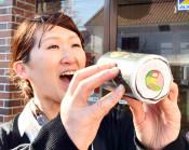 グイっと飲み干す「恵方巻き」 一関の酒造会社が限定販売