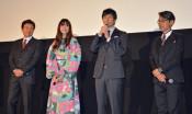 「風の電話」思い感じて 東京で俳優陣ら舞台あいさつ