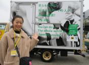 五輪応援メッセージ「君ならできる!」 湯田小・菊池さんが銅賞
