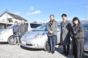 電気自動車レンタカーが出発 陸前高田、交流人口拡大へ