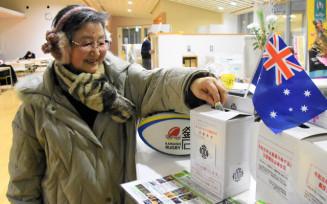 オーストラリアで続く大規模な森林火災の早期鎮火を願い寄付する市民。支援の輪が広がり始めている=27日、釜石市大町