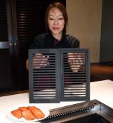 南部鉄器で焼くと肉ふっくら 盛岡の焼き肉店が鉄板導入