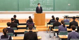 盛岡三高の推薦入試に臨む受験生