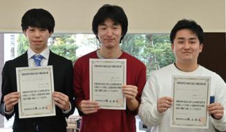 情報処理安全確保支援士の試験に合格した(左から)佐々木春輝さん、高階春希さん、伊藤太一さん