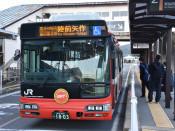 JR大船渡線 鉄道廃止繰り上げ 4月1日予定、国交相が容認