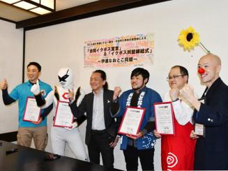 イクボス同盟を結んだ5団体の代表者と立会人の安藤哲也さん(左から3人目)