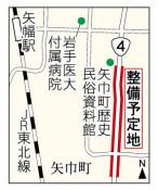 国道沿いに企業誘致へ 矢巾町、売却希望用地を提供
