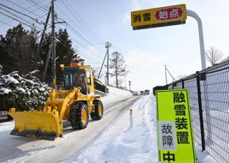 まとまった雪が降ったにもかかわらず、融雪装置の故障により除雪車が出動した新庄浄水場付近の市道=5日、盛岡市東桜山