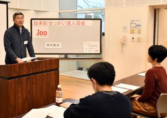 相手を思いやるお節介の普及に意欲を見せる石川秀司理事長(左)