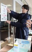大学入試 新型肺炎へ備え 県内会場、消毒液を増設