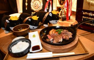 みのるダイニングで提供されているチャンピオン牛のステーキ膳