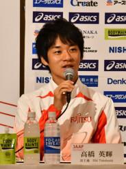 「東京五輪代表の内定を決めるレースをしたい」と意気込む高橋英輝(富士通)=神戸市内のホテル