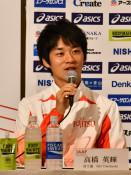 高橋(岩手大出)「五輪代表に」 きょう日本選手権20キロ競歩
