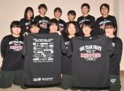 三鉄復興を応援、Tシャツ発売 水沢高女子バスケ部が企画