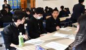 ILC推進モデル校が交流会 盛岡・県立高8校、成果を発表