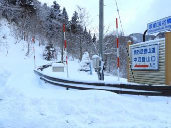 焼石岳(奥州市)=2月24日
