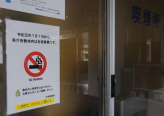 改正健康増進法の一部施行により、閉鎖された県庁の屋外喫煙所=2019年7月、盛岡市