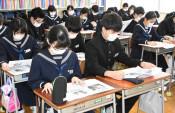 NIE実践校 全国平均上回る 学力テスト、新聞協会アンケート