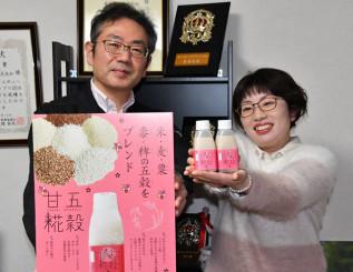 五穀甘糀の受賞を喜ぶ小山和宏専務(左)と明日奈さん