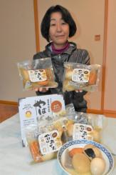 矢巾町の名物「やはばおでん」のレトルトパック。6、7の両日は試食販売会を開催してPRする