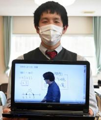 葛巻町学習塾が町内の中高生を対象に実施する無料の映像授業