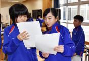 ㊲大槌学園 「3・11」学び未来へ