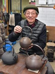 滝沢市がふるさと納税返礼品に加えた田山和康代表の南部鉄瓶