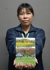 御所野縄文博物館の新著「縄文ムラの原風景 御所野遺跡から見えてきた縄文世界」