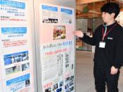 防災学習、鵜住居小6年生の成果展示 釜石・伝承施設