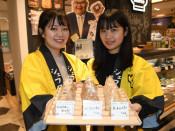 震災、風化防止の思い〝コメ〟 盛岡で学生開発のおにぎり販売