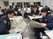 効果的な情報収集学ぶ 県警察学校、業務の向上図る