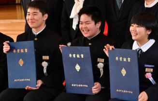 安家中最後の卒業式で、卒業証書を手に笑顔を見せる(左から)赤須賀優斗さん、川口広斗さん、佐藤優樹さん