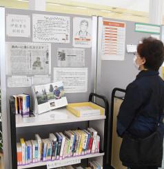 伊藤清彦さんが選んだお薦め本が並ぶ追悼コーナー
