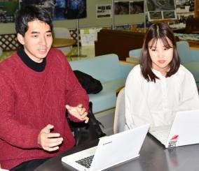 釜石シーウェイブスRFCの観客増員に向け、議論を重ねる相沢貴也さん(左)と山田茜さん