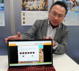 在宅学習サポートの画面例を示す瀬川聡士代表