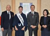 ミスター・サケは岩手出身 大谷さん県庁訪れ意気込み