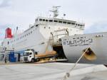 「宮蘭フェリー」再開 1カ月ぶり、宮古港に入港