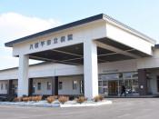 「新市立病院」が完成 八幡平市、8月開院へ引き継ぎ式